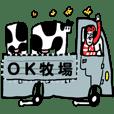 届けメッセージ♡センチメンタルガール