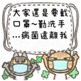Two cats' home message stickers