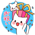 White cat to celebration