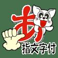 Japanese syllabary hiragana ver.1