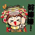 【媽祖+觀音】金好運 第2發-闔家歡樂篇
