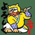 """忍者猫""""六三郎"""""""