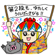 dialect stickers (okinawan character)2