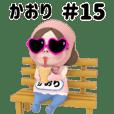 Pink Towel#15 [kaori] Name Sticker