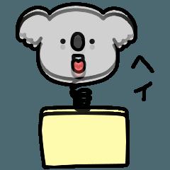 Surreal mini koala poisonous tongue 2