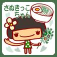 Sanuki-kko