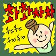 韓国語少女(ハングル)