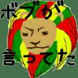 the reggae 3