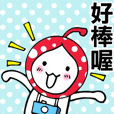 Strawberry Doll Stickers(Chinese)