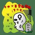 Annoying ghost