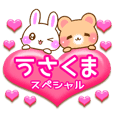 Rabbit and bear Love sticker Special new