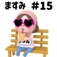 Pink Towel#15 [masumi] Name Sticker