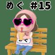 Pink Towel#15 [megu] Name Sticker