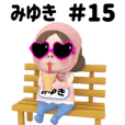 Pink Towel#15 [miyuki] Name Sticker