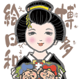 Japanese Hakata picture diary