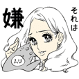 ポーリー子(梅子)のスタンプ