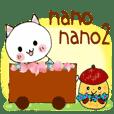 nano nano2