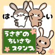 Rabbit small sticker