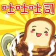 トーストのパン