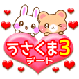 Rabbit and bear Love sticker3 new