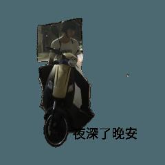 jin_20200515214549