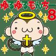 ゆるゆるもんちー8☆クリスマスあるある☆