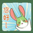 The Green Bunny - Taiwan