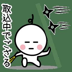 The SAMURAI Vol.4