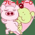 Butajirou & Keromi