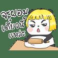 Xiong mao and Tofu Panda