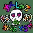 日本セーラー女子団キャラクターシリーズ♪