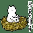 コロナ感染予防 3 (ネコ☆しゅうる)