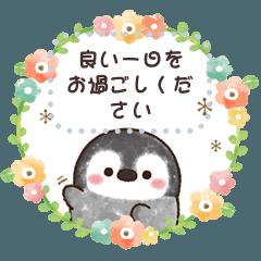 Pastel Penguin -Message-