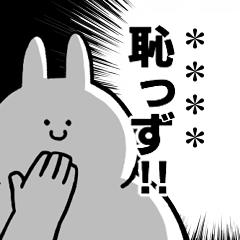 Rabbits feeding KOKORO KASUTAMU