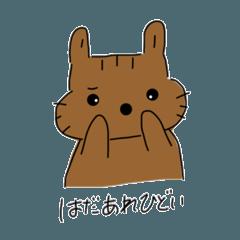 ichi_20200515135140