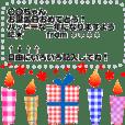 ★メッセージ★ バースデー & クリスマス