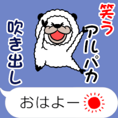 smiling alpaca(Speech bubble)