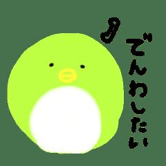 緑の妖精たち