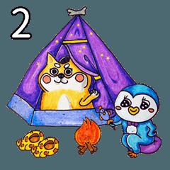 travel shiba inu 2 camp feat.H penguin