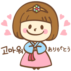 Korean And Japanese Cute Stickers Line Stickers Line Store
