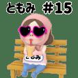 Pink Towel#15 [tomomi] Name Sticker