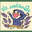 Lavender 4.0