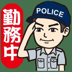 台灣波麗士大人(上班職人)