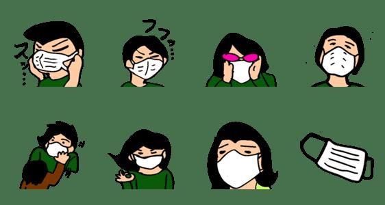 「マスクを着けよう」のLINEスタンプ一覧