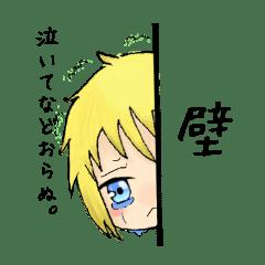 金髪・青い瞳の古風セリフスタンプ