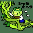 かっぱも河で溺れる6 ~お伽話&童話~