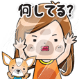 Sulky girl with dog (Japanese)