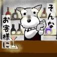 バーテンダーはシュナウザー「Dog's Bar」