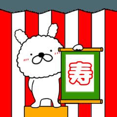 Usable every day Mofumofu Rabbit11