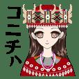 カタコト日本語女子